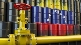 صادرات نفط فنزويلا أقل من 400 ألف برميل يومياً في يوليو