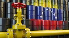 فنزويلا تتحول للهند لتصدير النفط بعد العقوبات الأميركية
