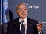 المبعوث الأممي إلى ليبيا: نريد وقف كل التدخلات الخارجية