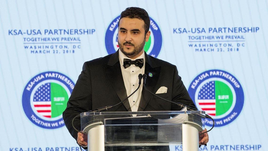 Prince Khaled bin Salman addressing the Saudi-US partnership gala event in Washington, DC. (AFP)