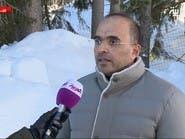 ماجد الغرير للعربية: نتجه لتوسيع أعمالنا في السعودية