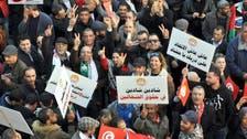 الاتحاد التونسي للشغل: لا انفراج في مفاوضات الحكومة
