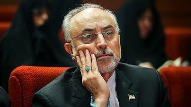 إيران تهدد برفع نسبة تخصيب اليورانيوم إلى 50%