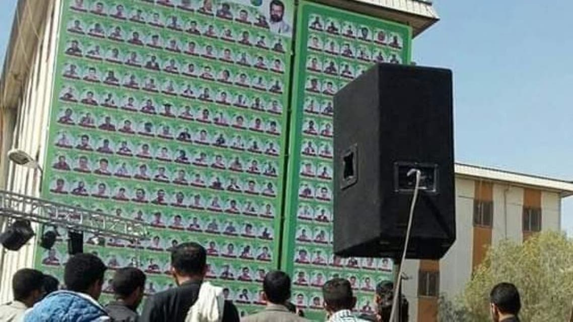 صور القتلى في جامعة صنعاء