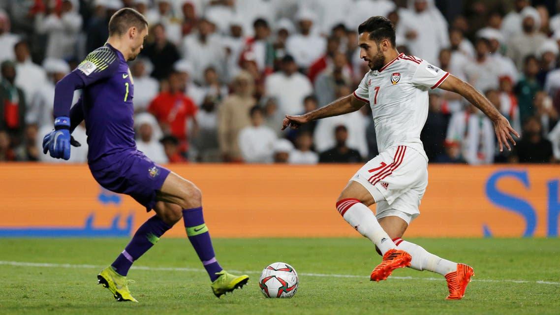 الإمارات - أستراليا