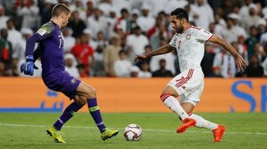 بهدف مبخوت.. الإمارات تصعق أستراليا وتتأهل لنصف النهائي