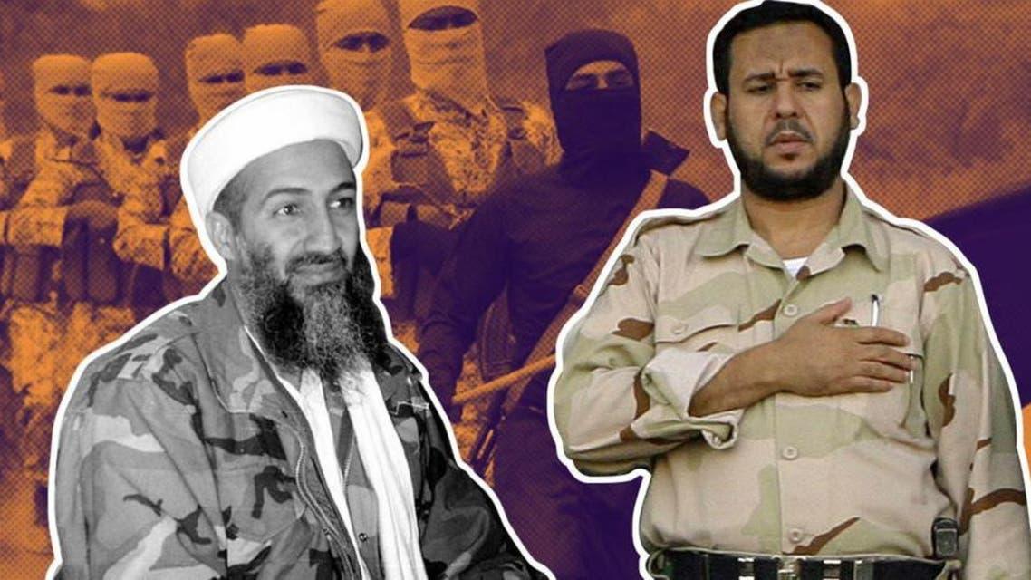 libiya: alqaeda