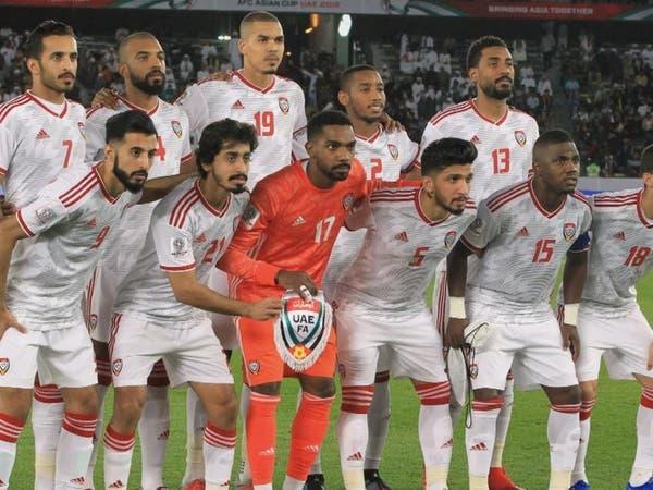 الإمارات تسعى للثأر من أستراليا والتأهل إلى نصف النهائي