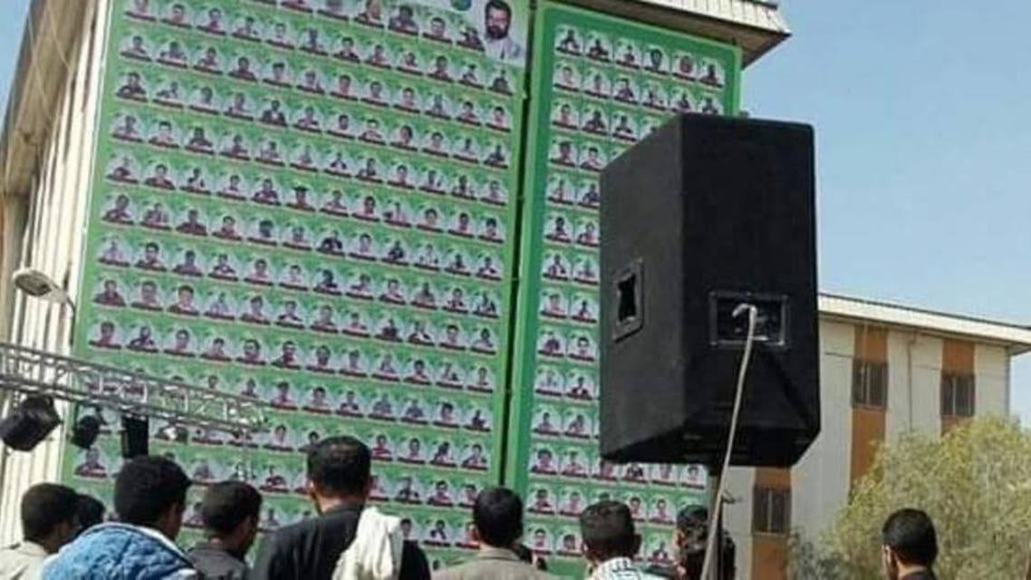 Yamen: Sanaa University