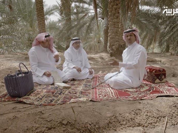 على خطى العرب | موضي البسام
