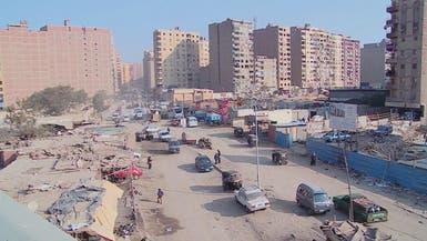 كيف أثّر كورونا على سوق العقارات في مصر؟