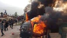 عراقی کردستان میں ترک فوجی کیمپ نذرآتش کر ڈالا