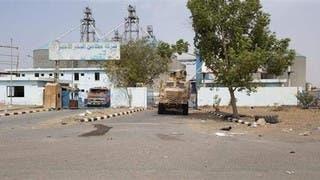 مجددا.. الحوثيون يقصفون مطاحن