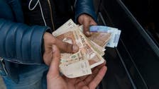 Morocco to widen dirham currency band when conditions permit