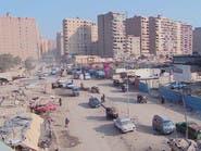 مصر تسعى إلى صياغة منظومة جديدة لتنظيم البناء العقاري إلكترونيا