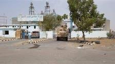 """""""الحوثي"""" تمنع الأمم المتحدة من تشغيل مطاحن البحر الأحمر"""