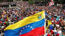 معارضة فنزويلا تفتح صندوقاً بأميركا لتلقي إيرادات النفط