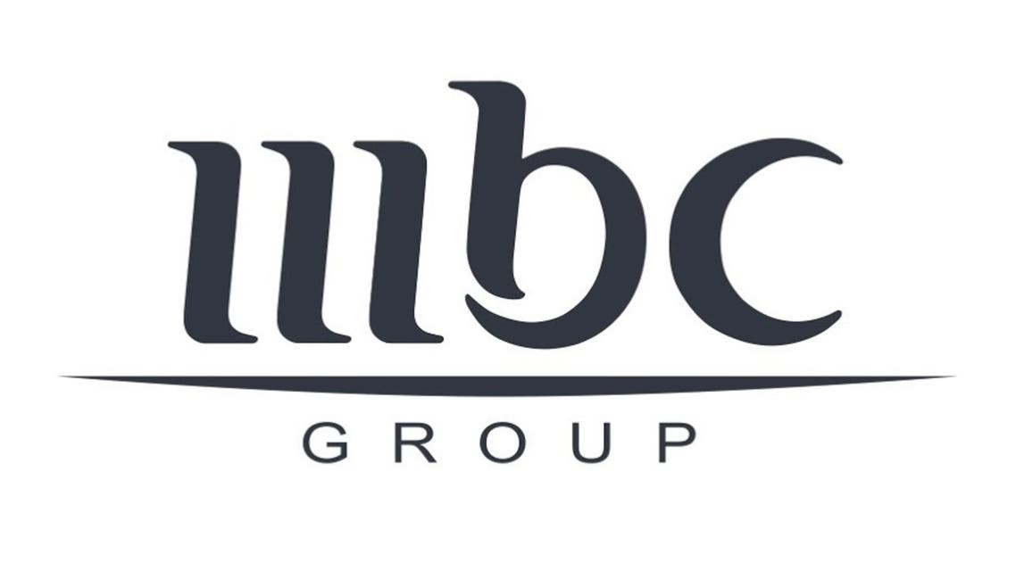 MBC group logo