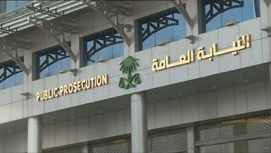 السعودية.. نظام  جديد لمكافحة تمويل الإرهاب