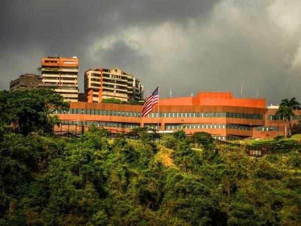 فنزويلا تتراجع عن تهديدها بطرد الدبلوماسيين الأميركيين