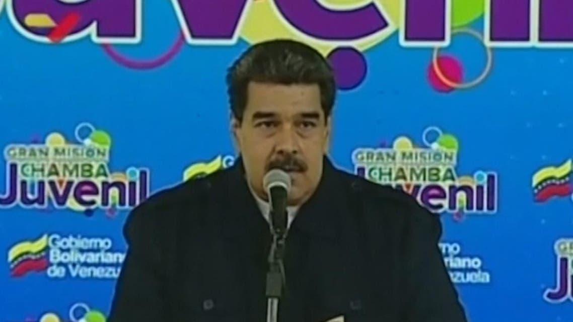 THUMBNAIL_ فنزويلا تتوعد مادورو حال التعرض للمعارضة أو لبعثتها