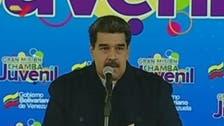 پوپ فرانسیس وینزویلا کے معاملے میں ثالث بننے کو تیار