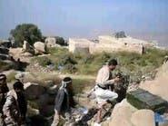 الجيش اليمني يحرر مواقع جديدة في جبهة البقع بصعدة