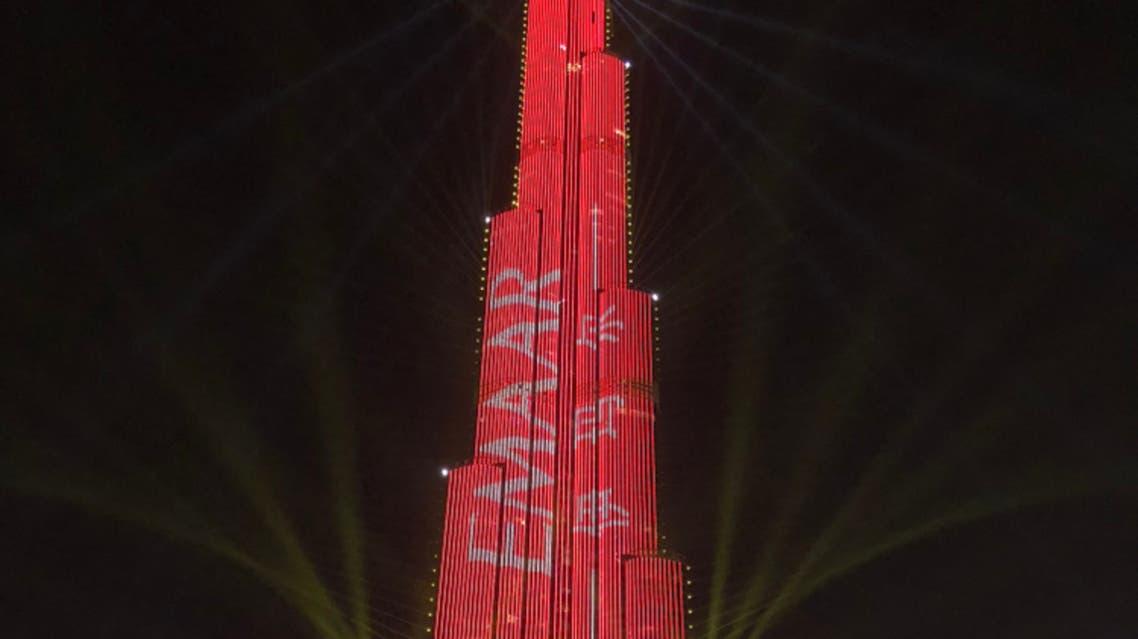 دبي احتفالات رأس السنة الصينية