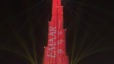 الإمارات تتحضر لاستقبال السياح في رأس السنة الصينية
