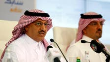 SABIC to keep identity and governance after $70 bln Aramco acquisition: CEO