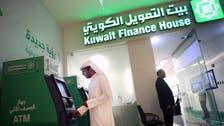 Kuwait Finance House sees 90 pct profit jump after Bahrain deal