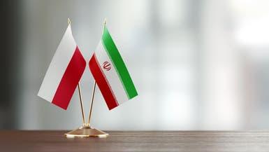 هذه محاور قمة وارسو الـ4.. وإيران في قلب النقاشات