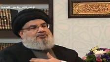 Hezbollah's Nasrallah says Iran would destroy Saudi Arabia in any war