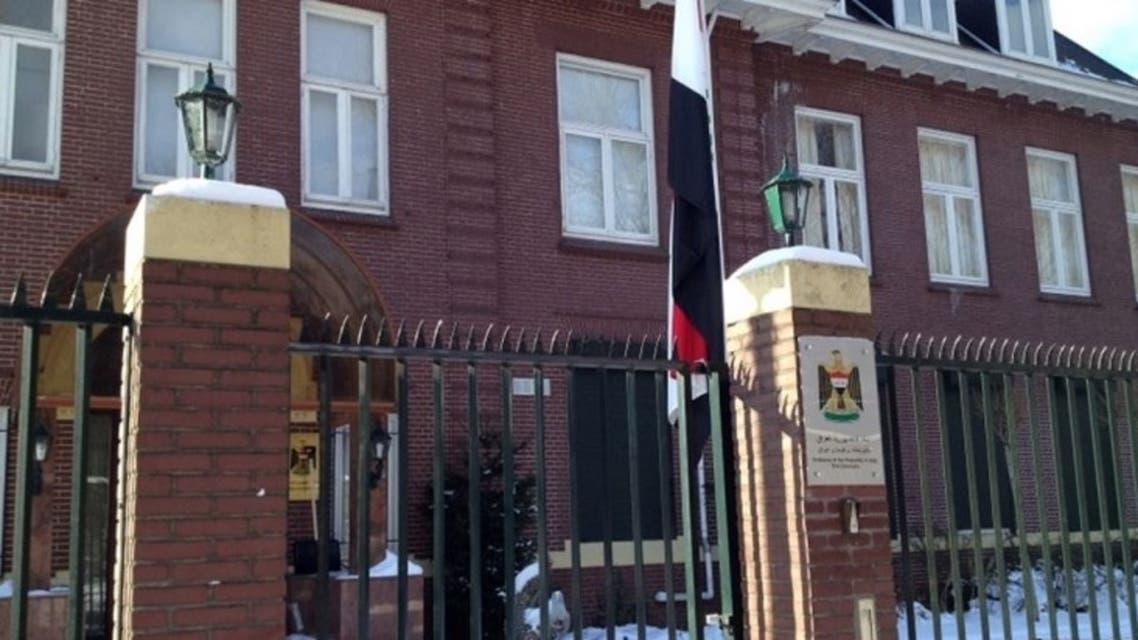العراق السفارات