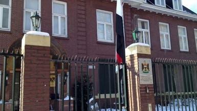 العراق.. شبهات حول تعيين أبناء المسؤولين بالسفارات