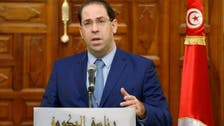 New 'Long Live Tunisia' party born, to be led by PM Chahed