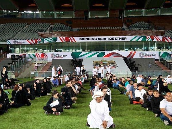 نصف مليون ساعة عمل لمتطوعي كأس آسيا