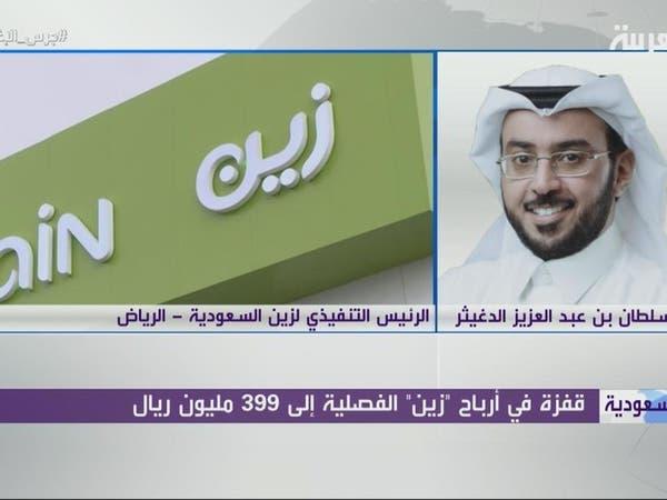 الدغيثر للعربية: زين السعودية ستواصل خفض الديون