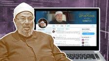 كيف نشر القرضاوي التطرف عبر الإنترنت؟ منظمة دولية تكشف