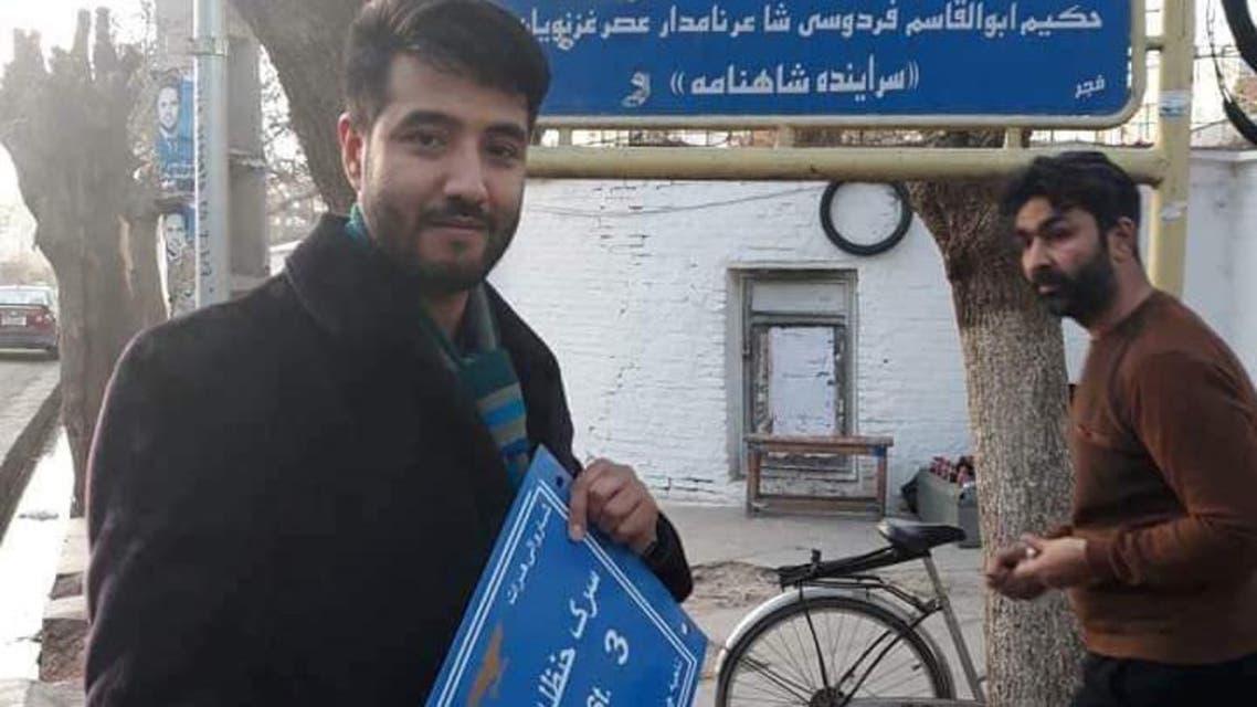 جنجال تازه بر سر واژه «خیابان» در افغانستان؛ آیا خیابان واژه ایرانی است؟