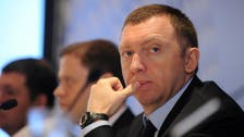 US lifts sanctions on Rusal, other firms linked to Russia's Deripaska