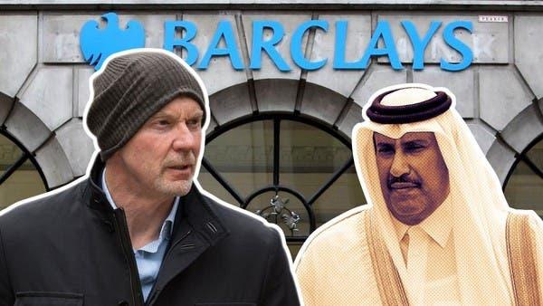 قضية باركليز.. 25 مليون إسترليني مقابل مال حمد بن جاسم