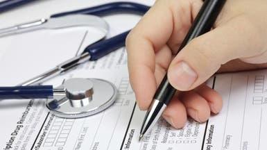 مفاجأة.. مصر تلزم الشركات الأجنبية برسوم التأمين الصحي