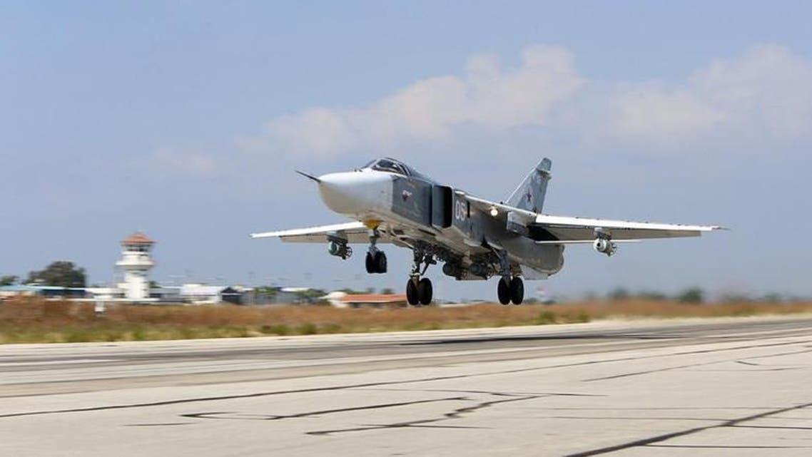 Russian Air Base