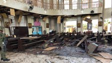 """""""داعش"""" يتبنى تفجيري الكنيسة في الفلبين"""