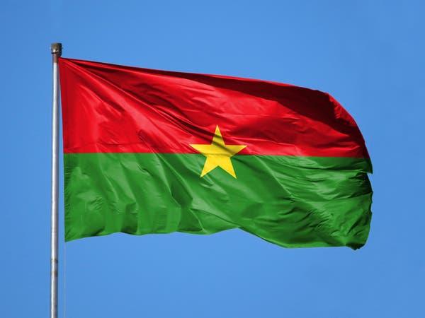 10 قتلى بهجوم إرهابي شمال بوركينا فاسو