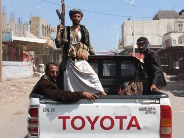 التحالف: الميليشيا ما زالت تعطل دخول السفن لموانئ اليمن