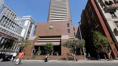 بنك مصر يسعى لاقتراض 250 مليون دولار