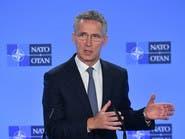 ستولتنبرغ: أعضاء الناتو سينسحبون من أفغانستان معاً