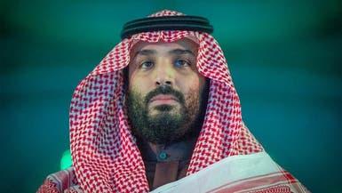 محمد بن سلمان: اضطرابات المنطقة مصدرها الإخوان وإيران وداعش